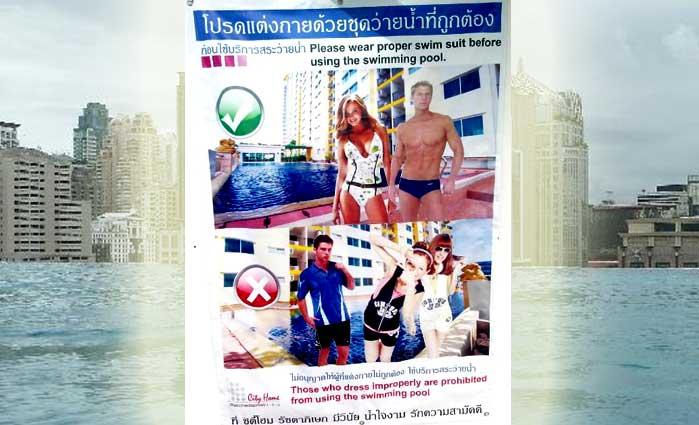 Piscina en Tailandia