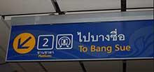 Bang Sue metro MRT de Bangkok