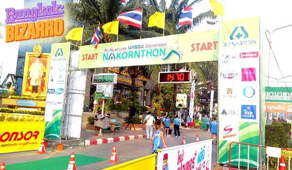Carrera Nakornthon en Bangkok