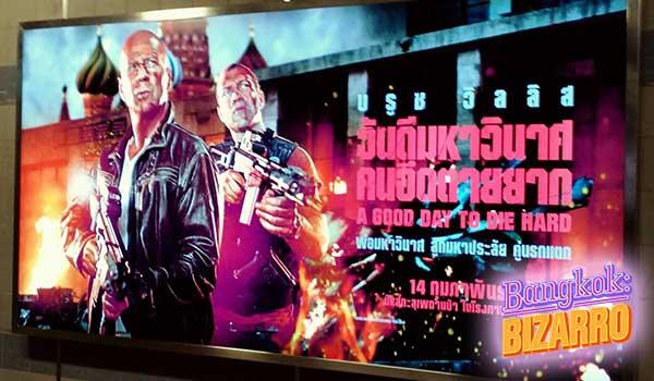 Die Hard en Thai Bangkok