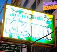 K.K. Inn Pattaya