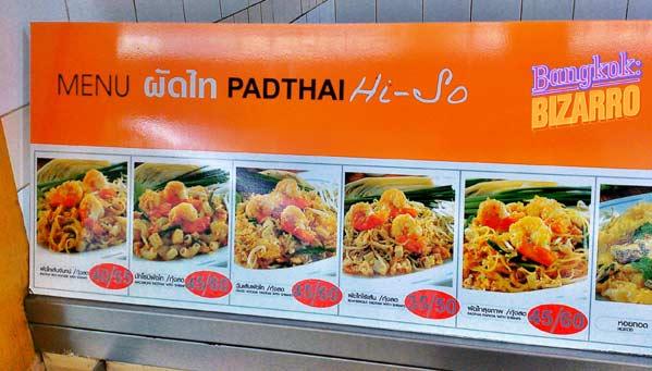 Comida para hiso Bangkok Bizarro