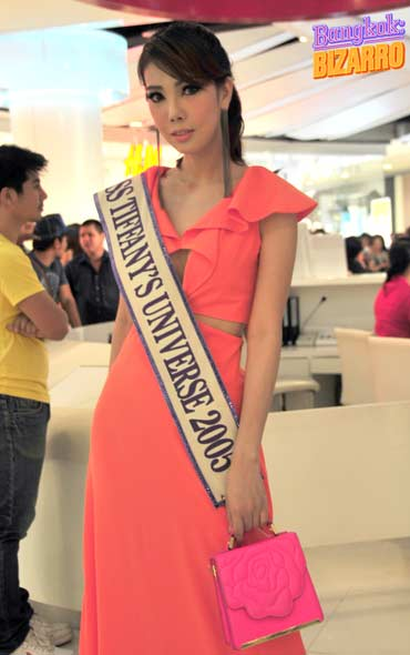 Miss Tiffany 2005