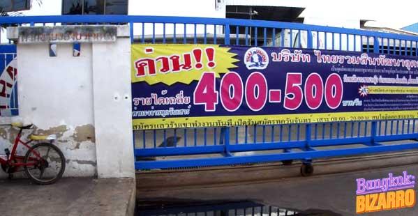Thai Union Mahachai Sealect