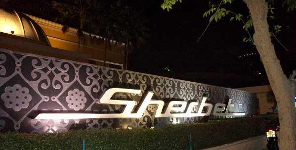 Sherbet Lounge Bangkok Tailandia