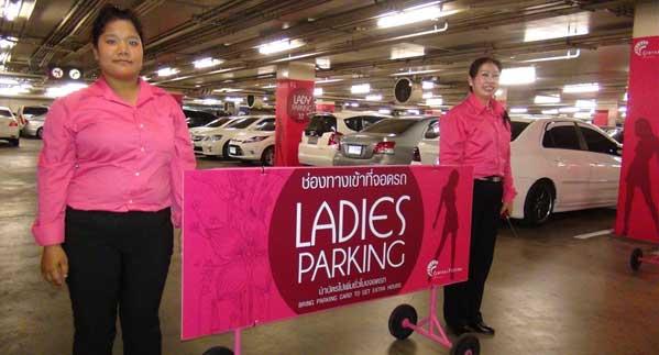 Parking para mujeres Bangkok