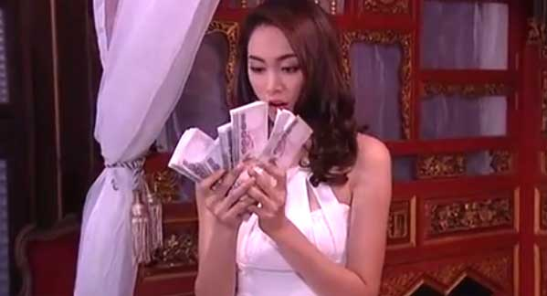 Suay rai Sailub TV3 culebrones tailandeses