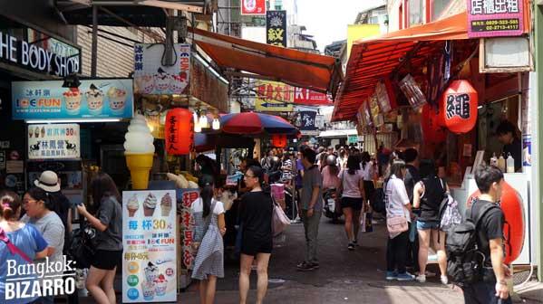 Taipéi distrito Ximen