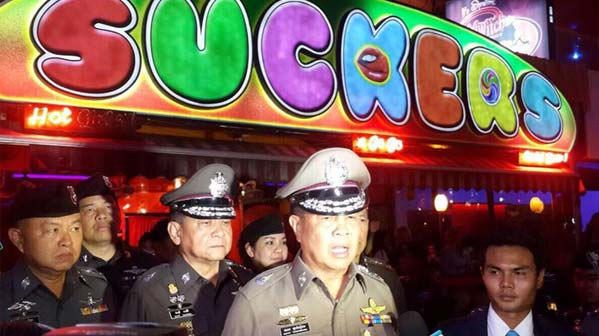 Suckers Policía Tailandia Nana
