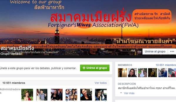 grupo Facebook mujeres tailandesas
