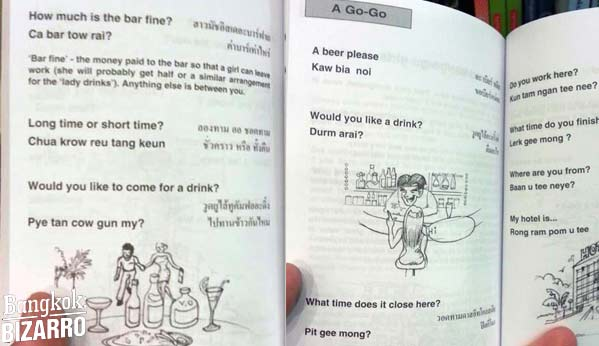 Speak Easy Thai Bar Girl Edition