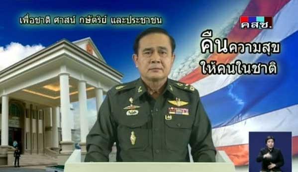 Prayuth Chan-ocha televisión TV