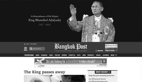 Bangkok Post Bhumibol
