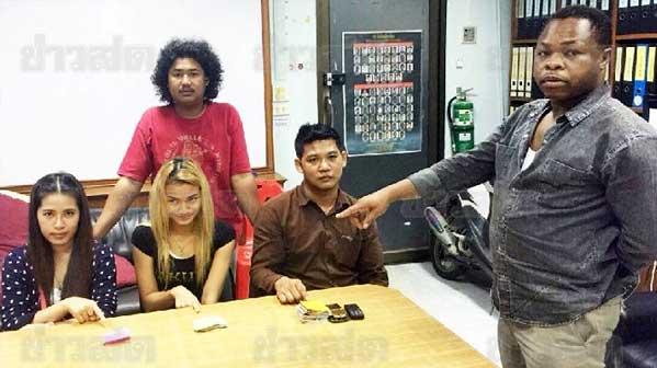 Policía tailandia estafa