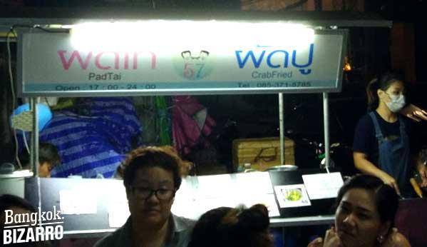 pad thai comer en la calle bangkok