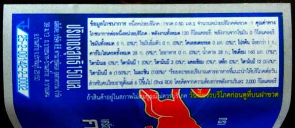 Ingredientes Red Bull tailandés