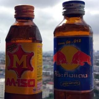 Red Bull tailandés