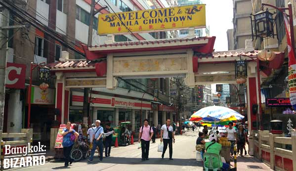 Barrio chino Manila