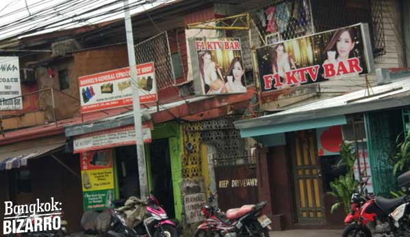 Manila chicas karaoke