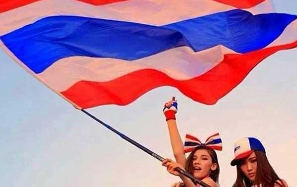 chicas bandera Tailandia