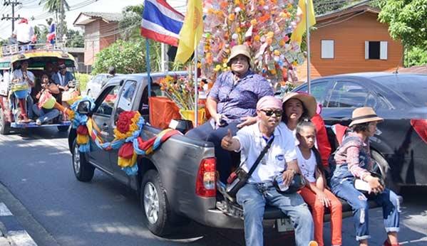 Camioneta Tailandia