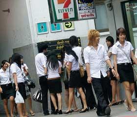 Universitarios en Bangkok