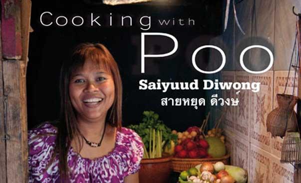 Cocinar con caca cocina tailandesa