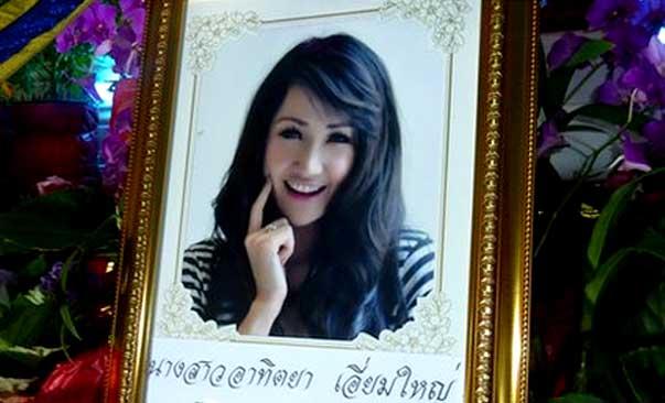 Pretty tailandesa muerta por cirugía en Bangkok
