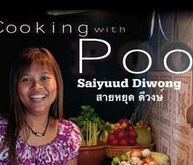 Cocinando con caca Bangkok Bizarro