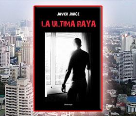 La última raya Javier Jorge