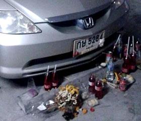 Honda fantasma Bangkok