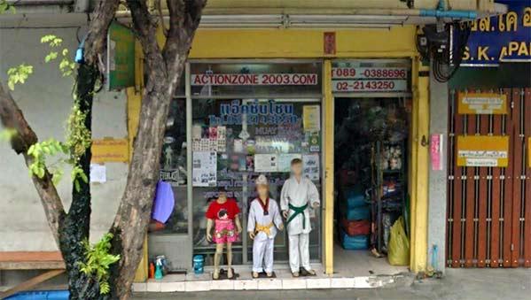 Action Zone, tienda de Muay Thai Bangkok