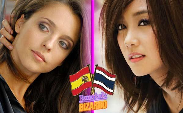 Chicas tailandesas frente a españolas