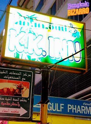 Hotel K.K. Inn en Pattaya, Tailandia