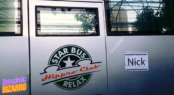 Autobús Bangkok Starbucks