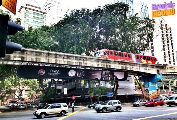 Centro de Kuala Lumpur Malasia Visa Run