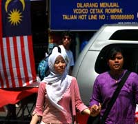 Chicas Malasia