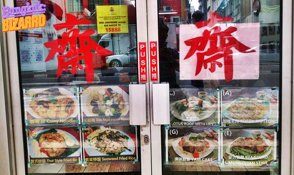 Comida mongola y tailandesa en Kuala Lumpur