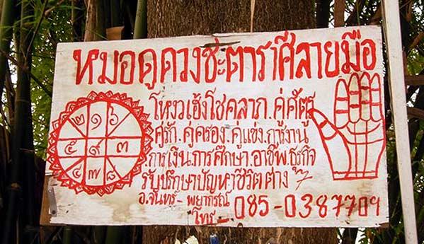 astrologia-tailandia