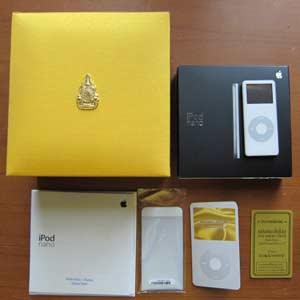 iPod rey de Tailandia