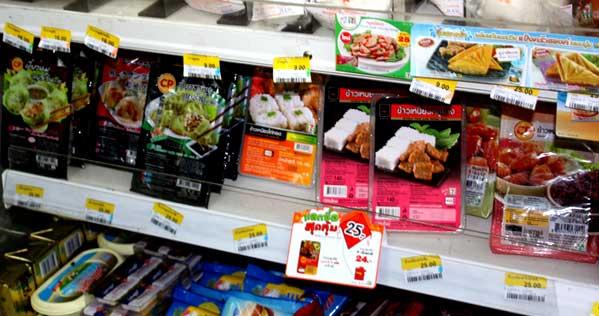 Comida precocinada 7-Eleven Tailandia