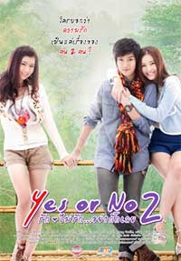Yes or No película tomboys