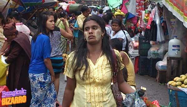 Mujer birmana con tánaka