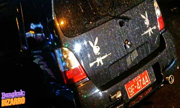 Coche Playboy Birmania