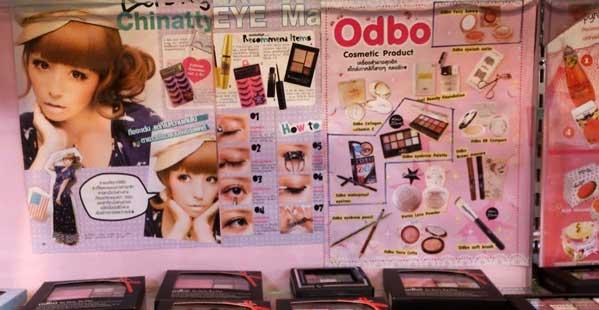 revista maquillaje