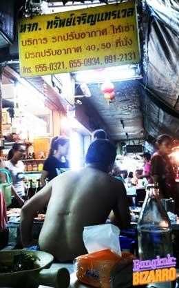 Singapore Petchaburi