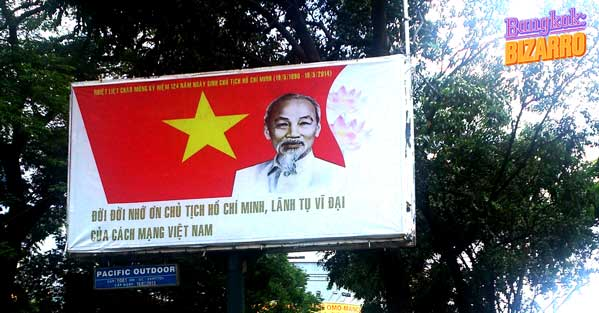 Ho Chi Minh Comunismo