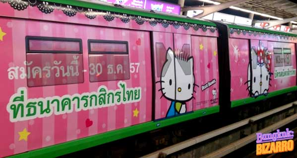 Tren Hello Kitty