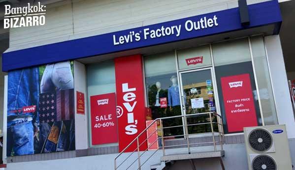 Tienda Levi s Bangkok a910ad8464f69