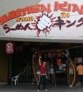comer japonés bangkok Ramen King